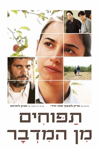 Watch Apples from the Desert Online Free Movie Now