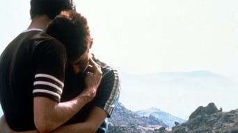 Перед дощем (1994)