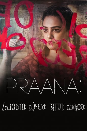 Poster of Praana
