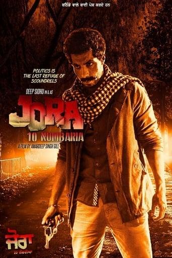Poster of Jora 10 Numbaria