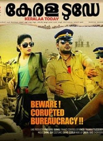 Poster of Kerala Today