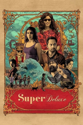 Poster of Super Deluxe