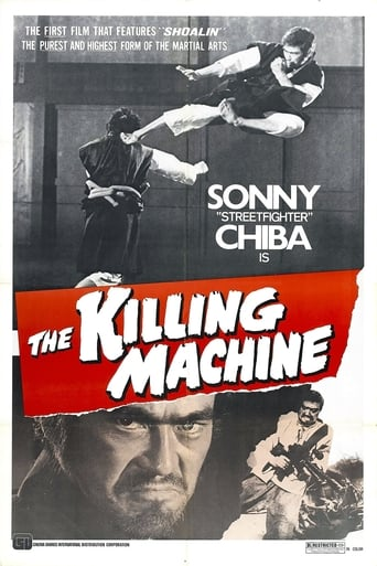 Poster of The Killing Machine