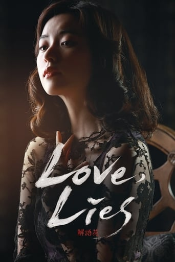 poster of Love, Lies