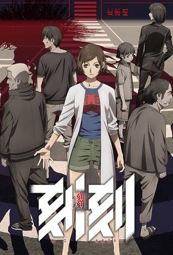 Kokkoku 1ª Temporada - Poster