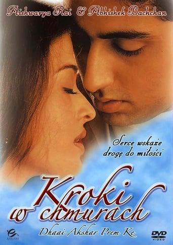 Poster of Dhaai Akshar Prem Ke