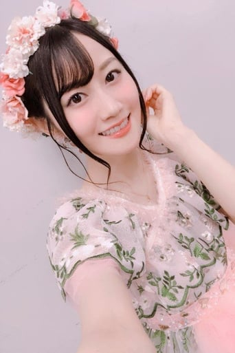 Image of Yui Ogura