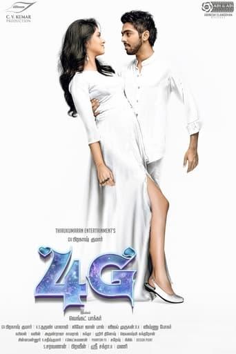 Watch 4G full movie downlaod openload movies