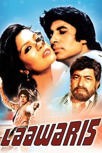 Poster of Laawaris