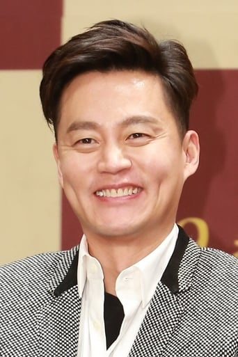 image of Lee Seo-jin