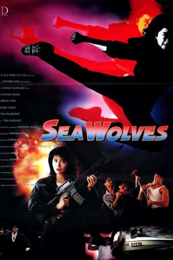 Sea Fighter