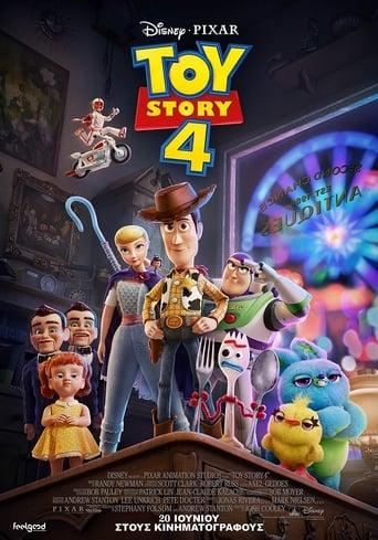 Η ιστορία των παιχνιδιών 4