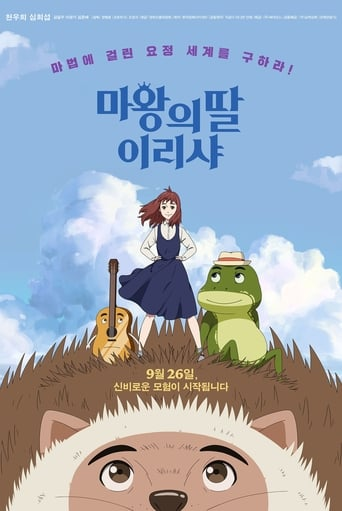 Watch Ireesha, The Daughter of Elf-king Online Free Movie Now