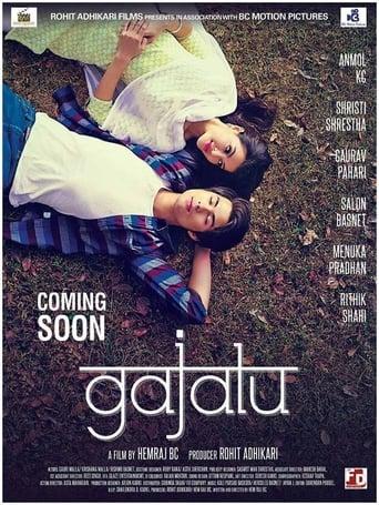Poster of Gajalu