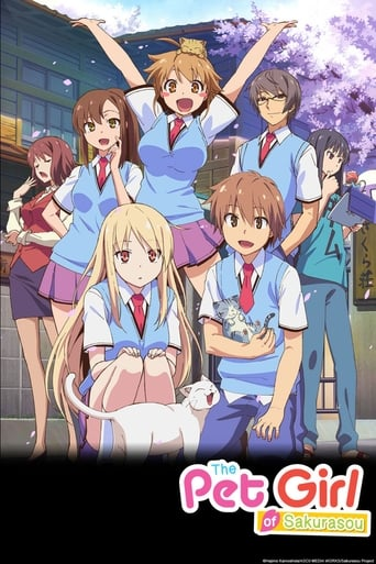 Poster of The Pet Girl of Sakurasou