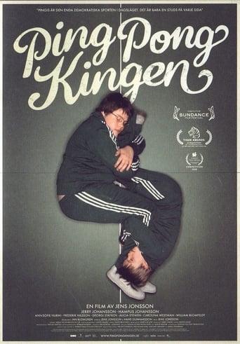 Кралят на пинг-понга