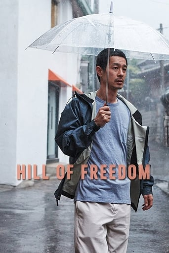 'Hill of Freedom (2014)