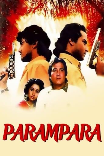 Poster of Parampara