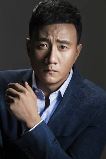Image of Hu Jun