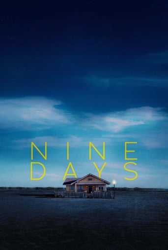 Poster of Nine Days
