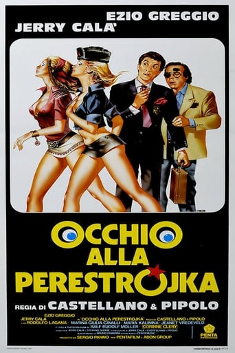 Poster of Watch Out for Perestroika