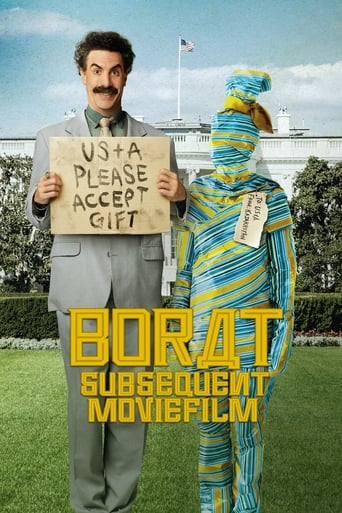 Poster Borat Subsequent Moviefilm: Delivery of Prodigious Bribe to American Regime for Make Benefit Once Glorious Nation of Kazakhstan