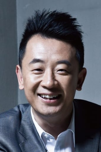 Haibo Huang