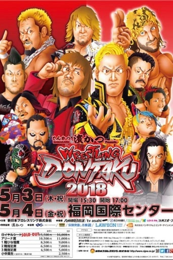 Poster of NJPW Wrestling Dontaku 2018 - Night 1