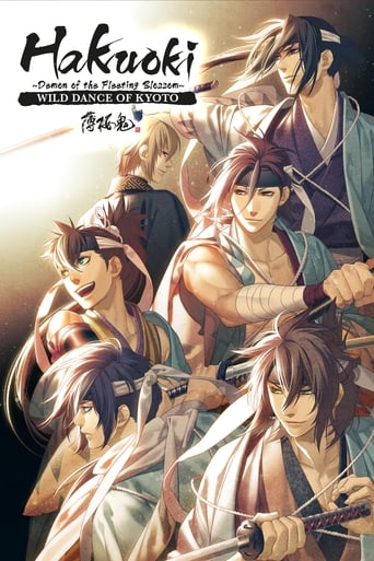 Hakuoki: Demon of the Fleeting Blossom - Wild Dance of Kyoto