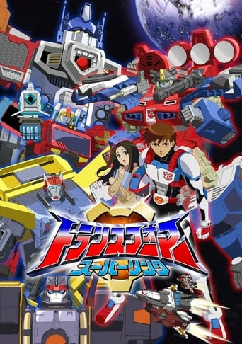 Poster of Transformers: Energon