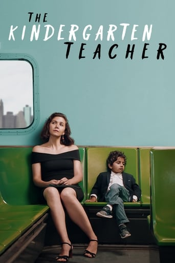Poster of The Kindergarten Teacher