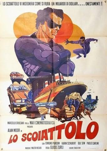 Poster of Lo scoiattolo