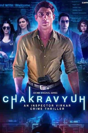 Poster of Chakravyuh - An Inspector Virkar Crime Thriller