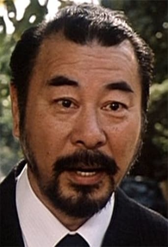 Roy Chiao