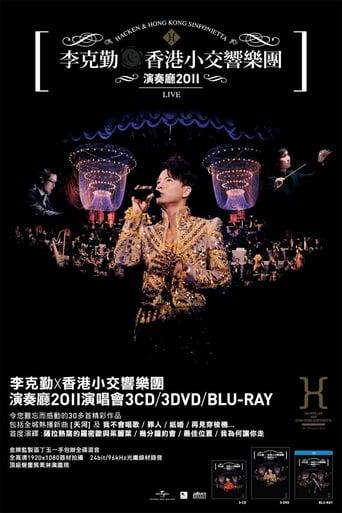 Watch Hacken Lee And Hong Kong Sinfonietta  Live 2011 Free Online Solarmovies