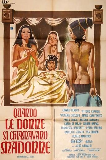 Poster of When Women Were Called Virgins