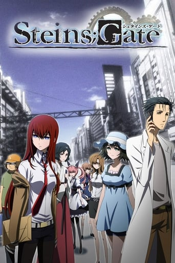 Play Steins;Gate