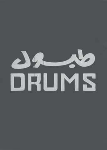 Watch Drums Free Movie Online