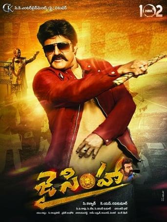 Poster of Jai Simha