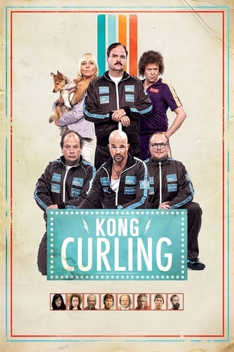 Poster of Curling King