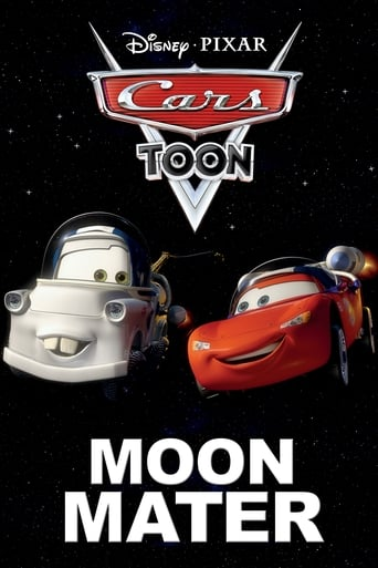 Poster of Moon Mater
