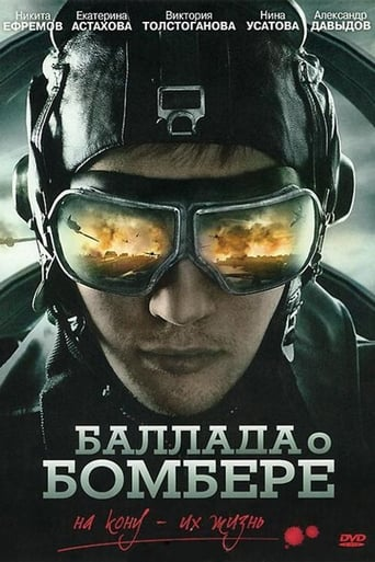 Watch The Bomber 2011 full online free