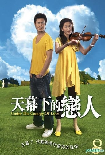 Poster of Under the Canopy of Love