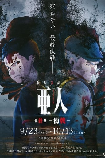 Poster of Ajin: Demi-Human - Collide