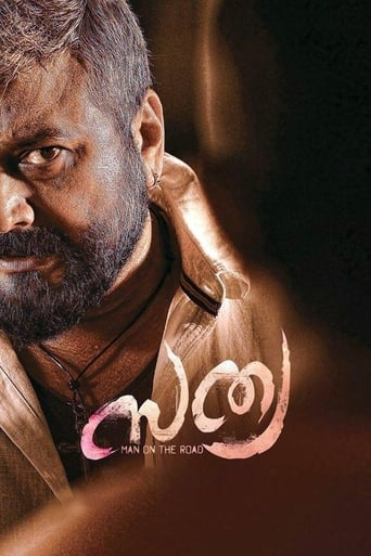 Poster of Sathya