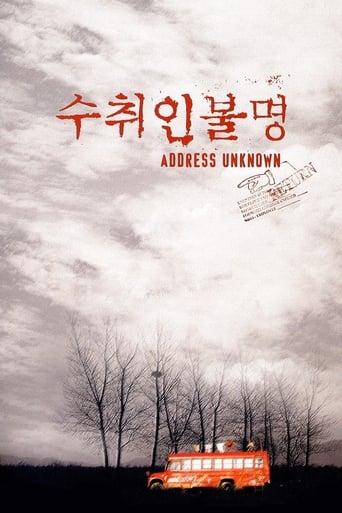 Address Unknown - Address Unknown