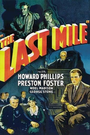 Poster of The Last Mile