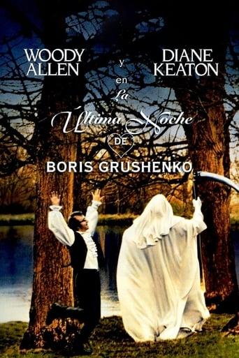 Poster of La última noche de Boris Grushenko