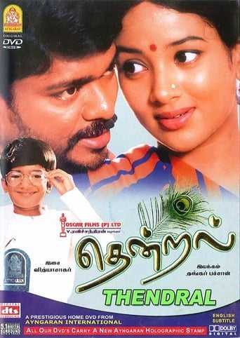 Watch Thendral Free Movie Online