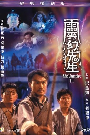 Mr. Vampire III (1987)